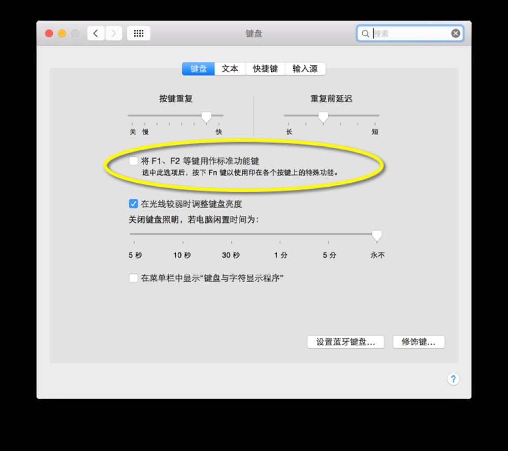 wpid-mac_f_key-2.png
