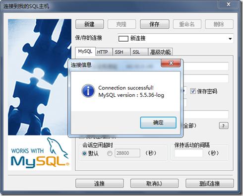 mysq_access_ok